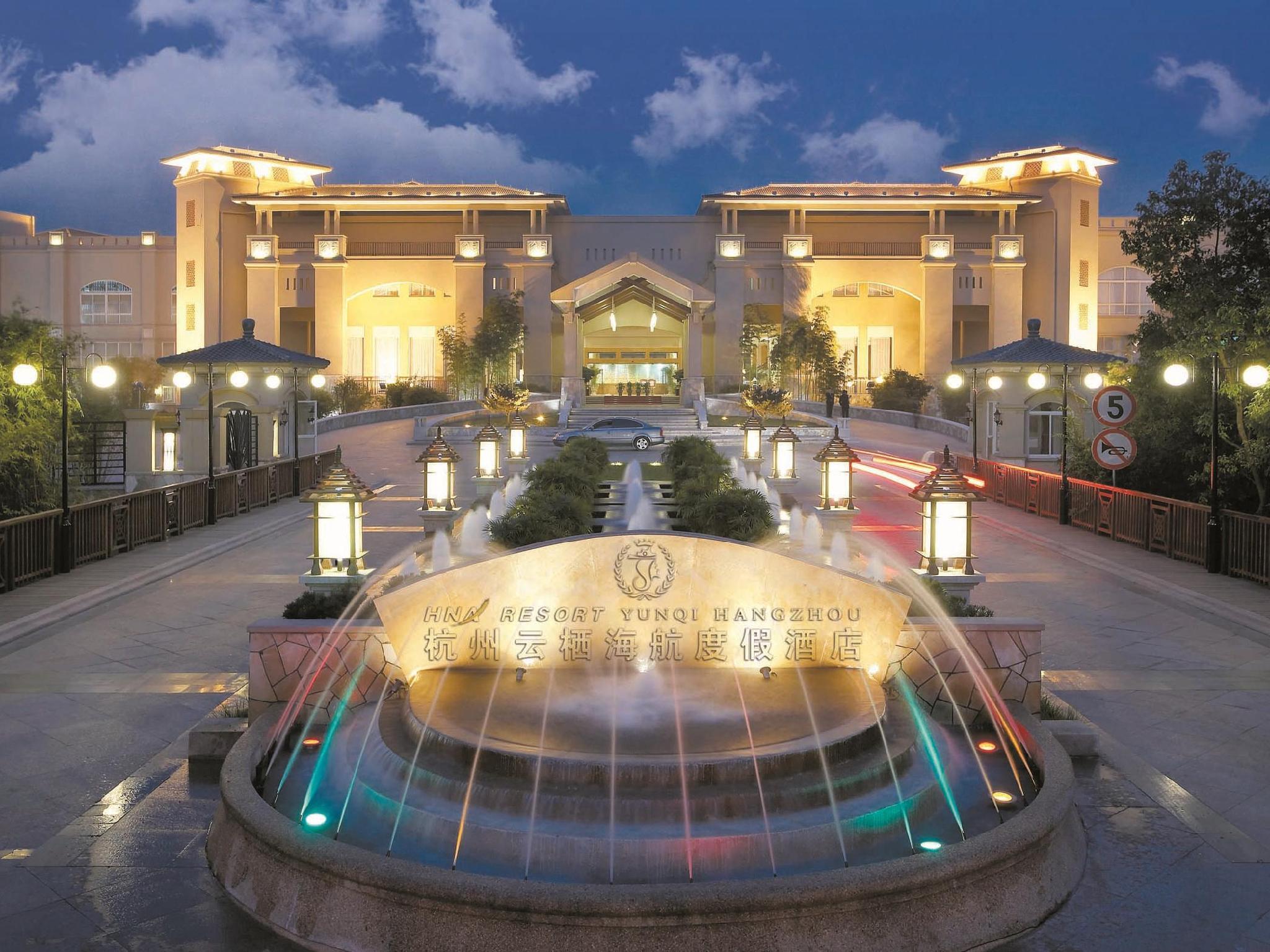 Hangzhou HNA Resort Yunqi Reviews