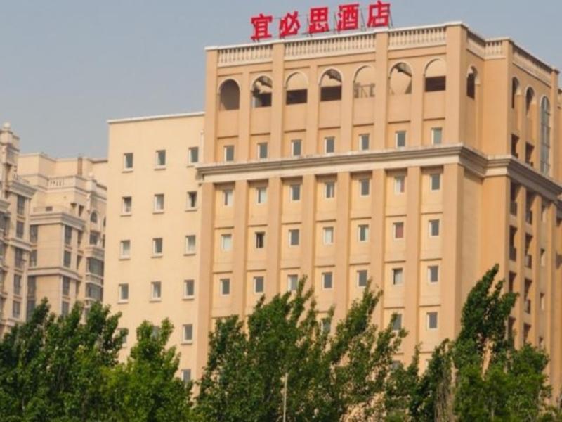 Ibis Weifang Qingnian Hotel