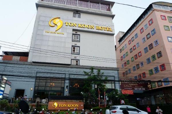 Tonkoon Hotel Udon Thani