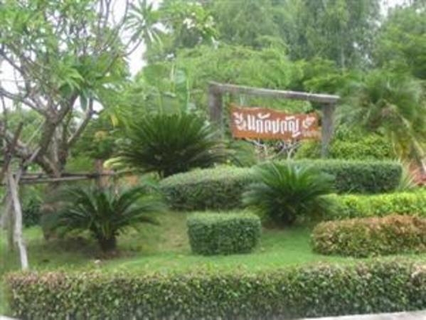 Kaewkwan Resort Sisaket