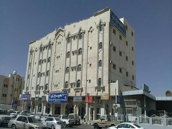 Al Eairy Apartments Tabuk 4 Tabuk