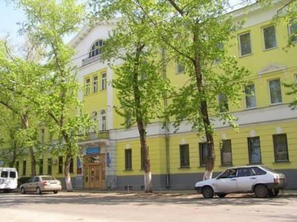 Volna Hotel Samara