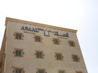 Asaal Jeddah