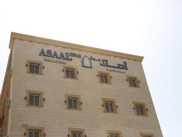 Asaal Jeddah Jeddah