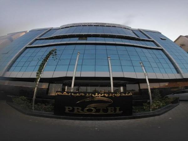 Protel Jeddah Hotel Jeddah