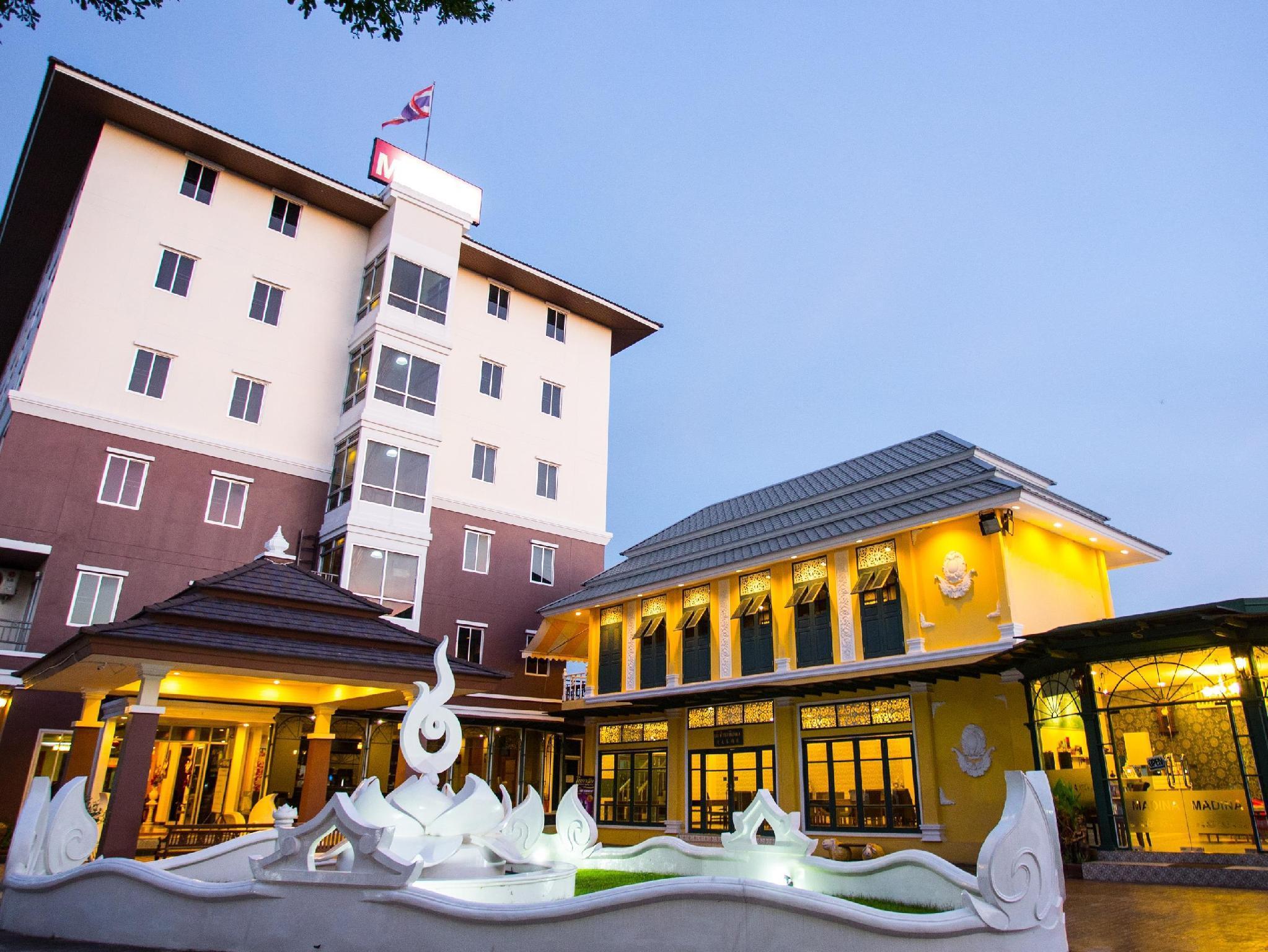 Madina Hotel โรงแรมมาดิน่า
