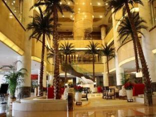 Discount Kunming Herton Spa Hotel