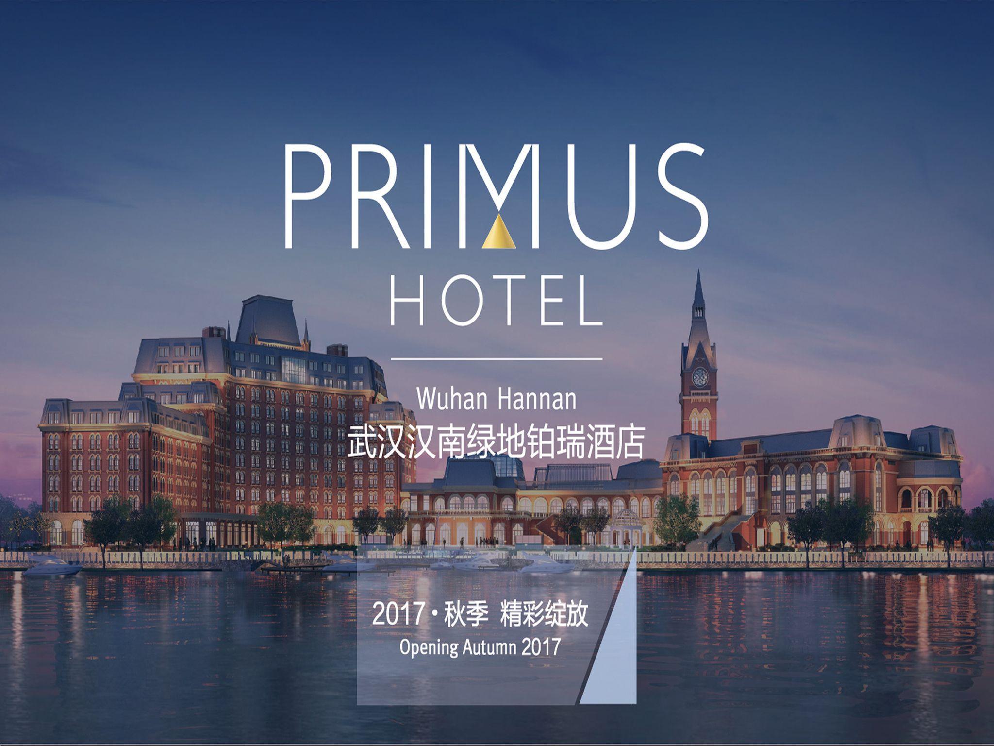 PRIMUS Hotel Wuhan Hannan