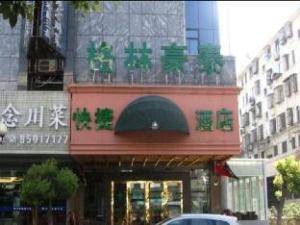 GreenTree Inn Zhenjiang Dashikou