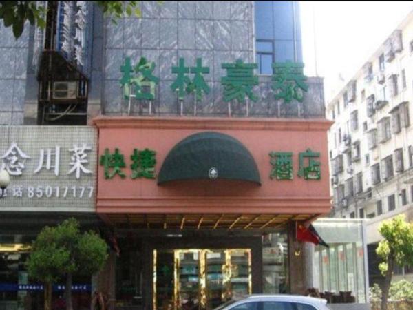 GreenTree Inn Zhenjiang Dashikou Zhenjiang