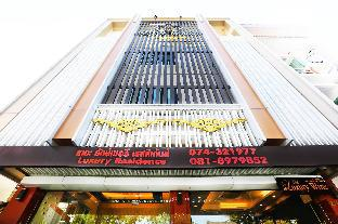 The Luxury Residence Songkla เดอะ ลักชัวรี เรสซิเดนซ์ สงขลา