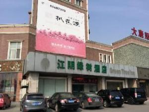 Green Tree Inn Jiangyin Middle Binjiang Road