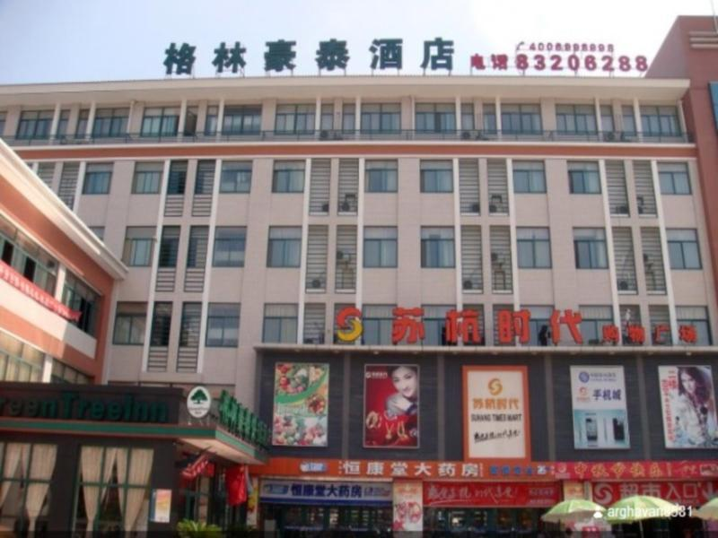 GreenTree Inn Wuxi Huishan District Taihu Huanle Garden Qianqiao Express Hotel