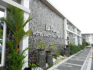 라 피아자 호텔 앤 컨벤션 센터