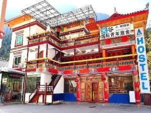 Migu International Youth Hotel