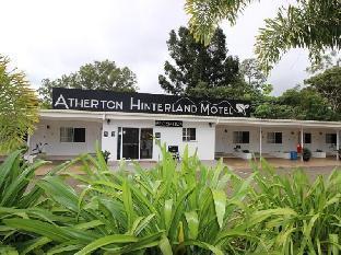 Atherton Hinterland Motel Atherton Tablelands Queensland Australia