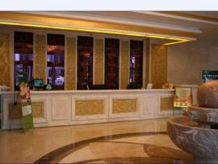 Price Green Tree Inn Jiuquan Century Plaza Hotel