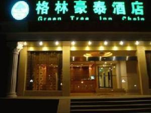 Green Tree Inn Wuhu Binjiang Shimao Hotel