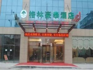 GreenTree Inn Nanchang County Nanlian Road