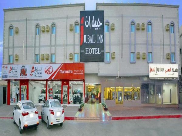 Jubail Inn  Al Jubail