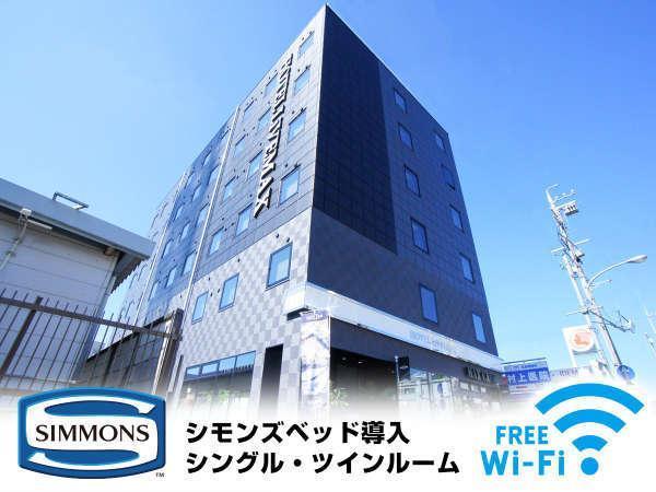 Hotel Livemax Kakegawa Ekimae
