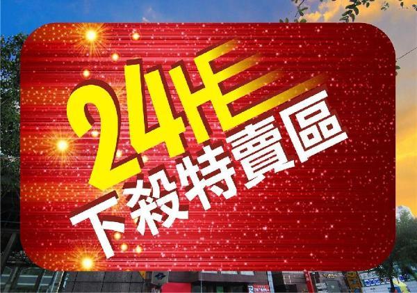 Taipei AP H Imperial Taipei
