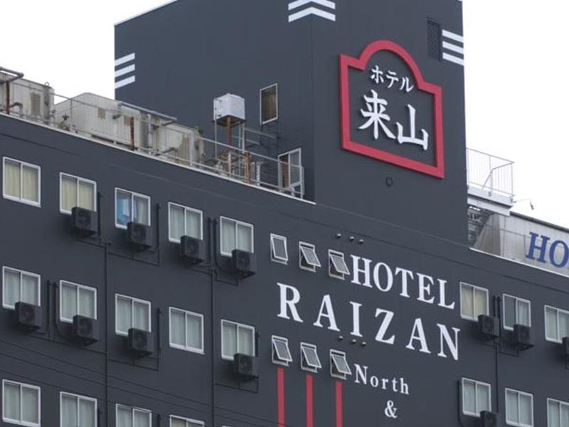 Hotel Raizan North South Namba