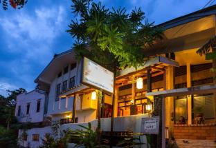 Viradesa guesthouse - Luang Prabang