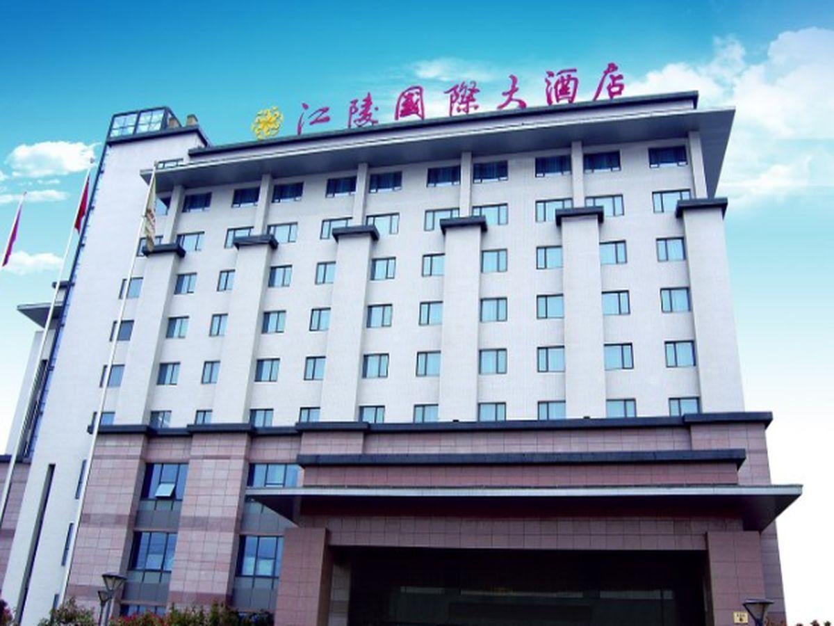 Jiangling International Hotel