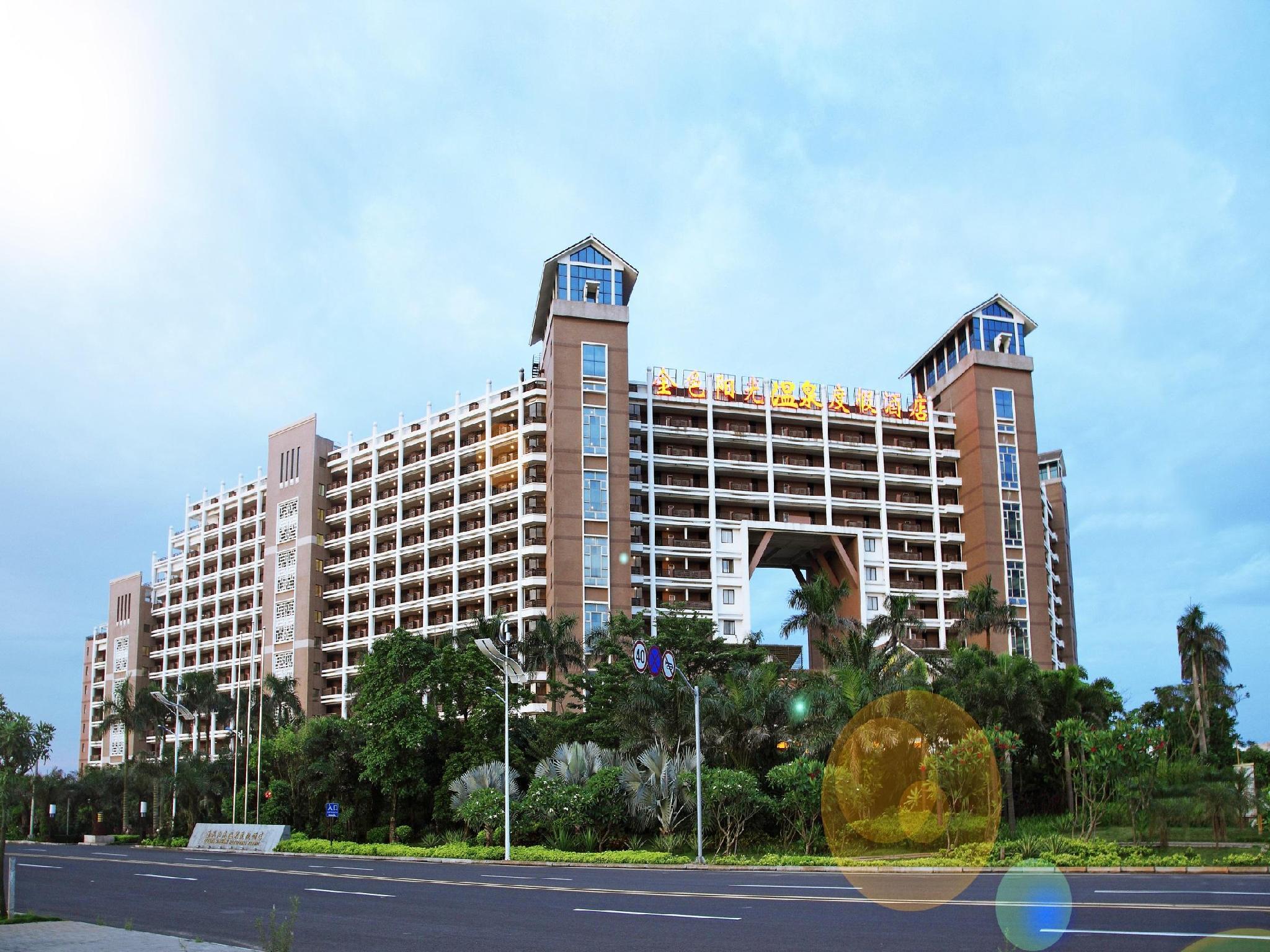 Hainan Golden Sunshine Hotspring Resort Hotel