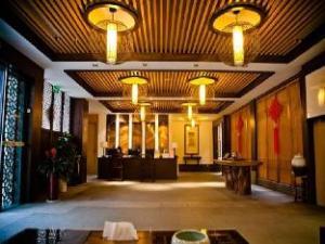 Xiangjiyinyu Boutique Hotel Hangzhou