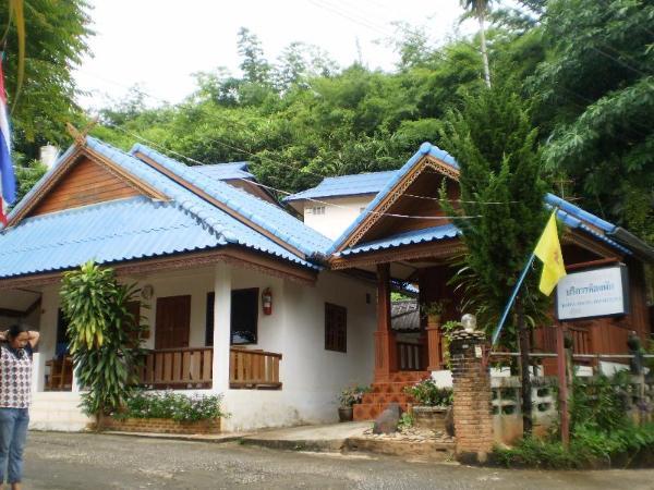 Khumsuk Resort Chiang Saen