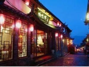 Lijiang Shishan Zhuyuan Hotel