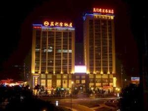 Wanglilong Business Hotel