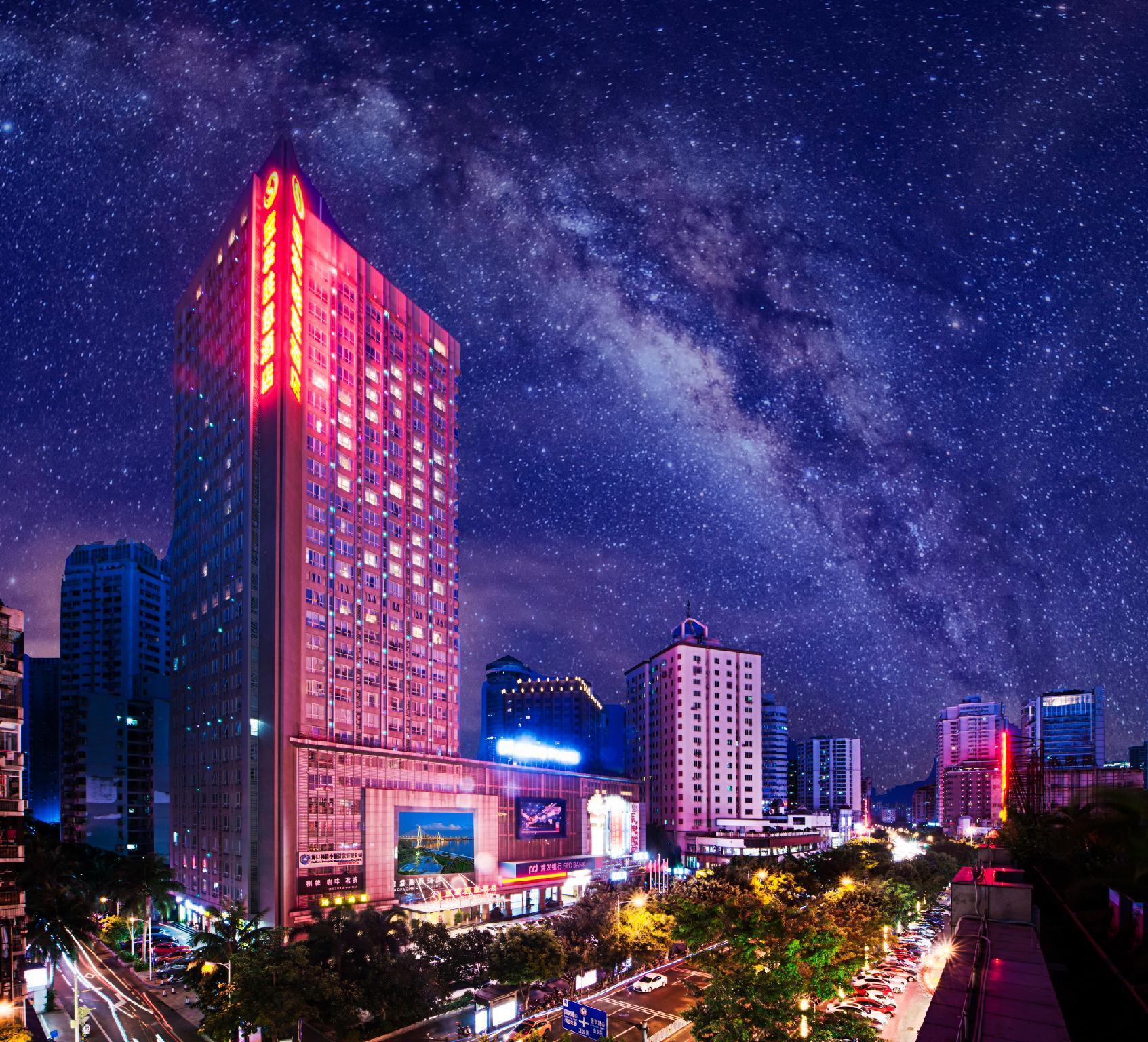 Haikou Baofa Shengyi Hotel
