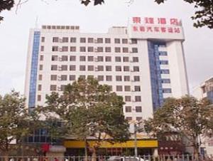 Kunming Dong Huang Hotel