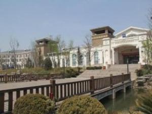 Grand Metropark Hotel Violet Swan Tangshan