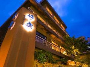 호텔 코라쿠  (Hotel Koraku)