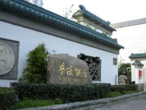 Suzhou Overseas Chinese Hotel