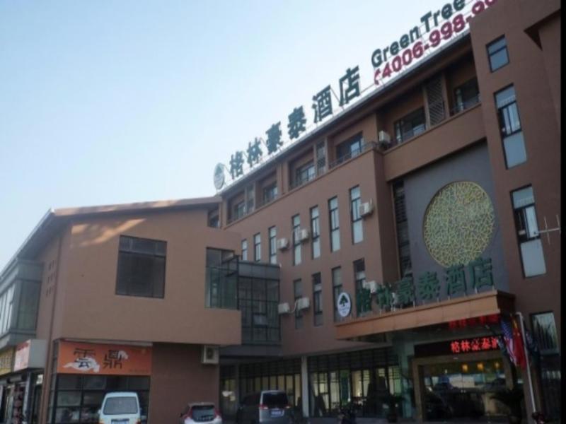 GreenTree Inn Jiangsu Wuxi Meiyuan Kaiyuan Temple Subway Master Station Express Hotel