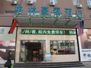 Green Tree Inn Bengbu Railway Station Hotel