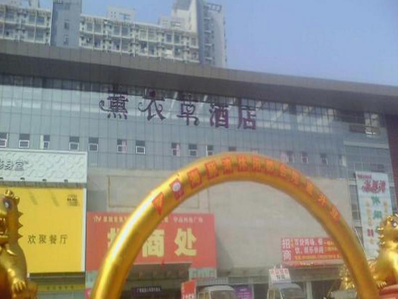 Shenzhen Xunyicao Hotel  Huanan Cheng