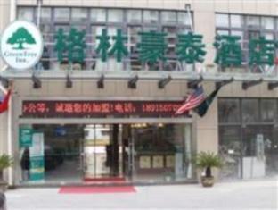 GreenTree Inn Zhoushan New Town Hotel