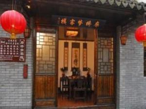 Xitang Langqiao Dream Inn