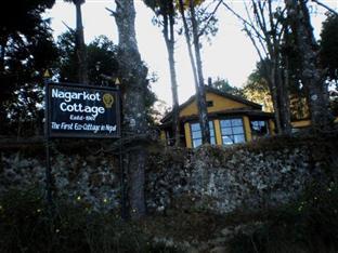 Nagarkot Cottage  Nagarkot