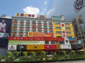 Super 8 Hotel - Dongguan Humen Branch