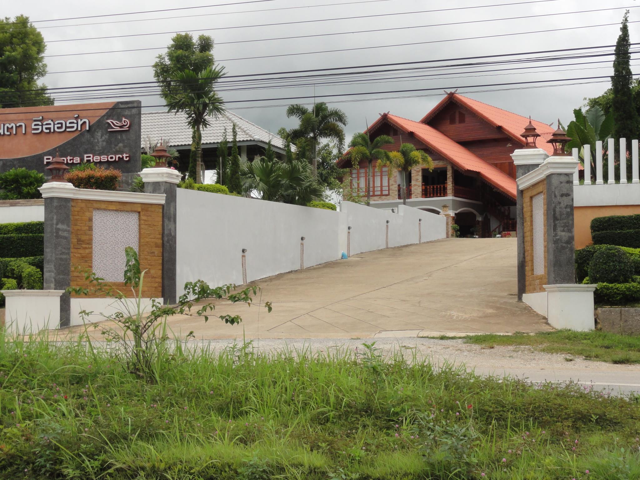 Panta Resort