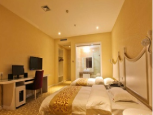 Guiin Homing Hotel
