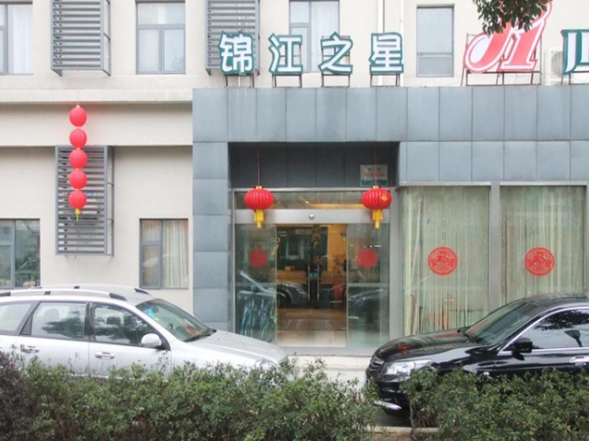 Jinjiang Inn Wuxi Liangxi Road