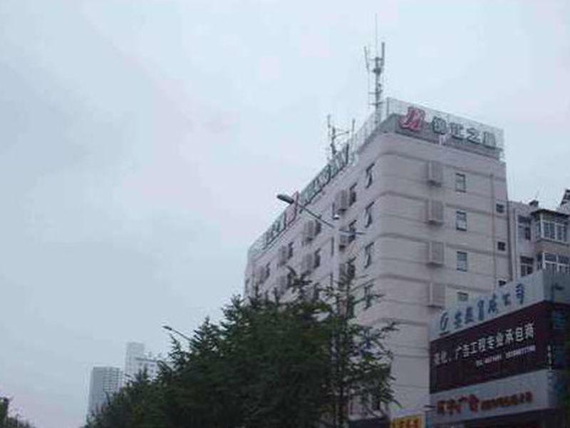 Jinjiang Inn  Huizhou Dadao Hefei